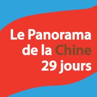 Panorama de la Chine 29 jours