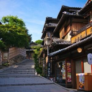 Japon magnifique 16 jours