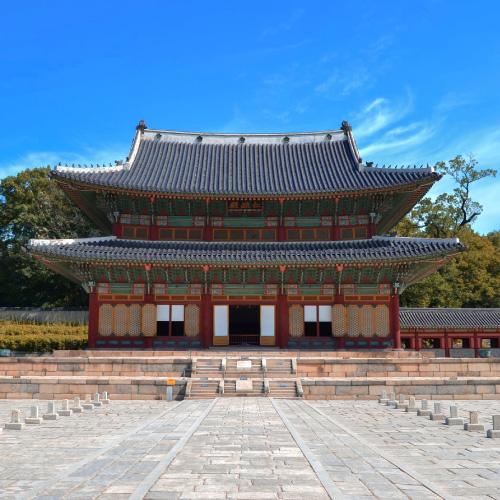 Corée du Sud et Japon 21 jours (2022)