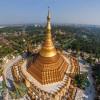 Myanmar splendide, plage Ngapali 17 jours (2020)