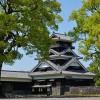 Japon classique 14 jours (28 mars 2020)