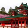 Japon magnifique 16 jours (4 avril 2020)